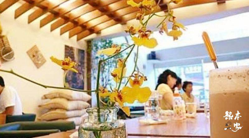 高雄捷運市議會站下午茶|二元品嚐咖啡館