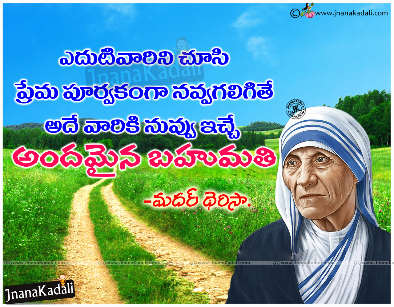 Mother Teresa Inspirational thoughts - 1353.4KB