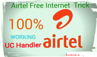 Airtel Free Internet 100% Working Trick Is Here