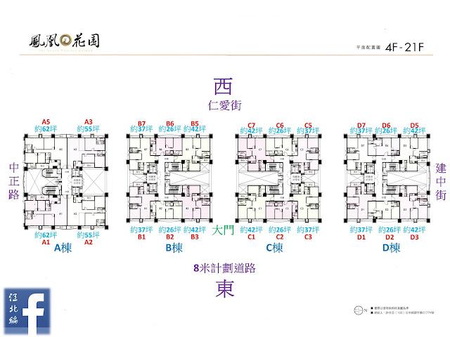 新莊鳳凰花園 4-21樓平面圖(全)