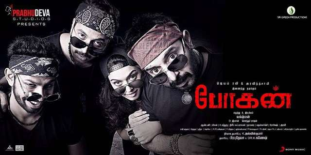 Bogan Tamil Movie Box Office Collection Report