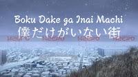 1 - Boku Dake ga Inai Machi | 12/12 | BD + VL | Mega / 1fichier