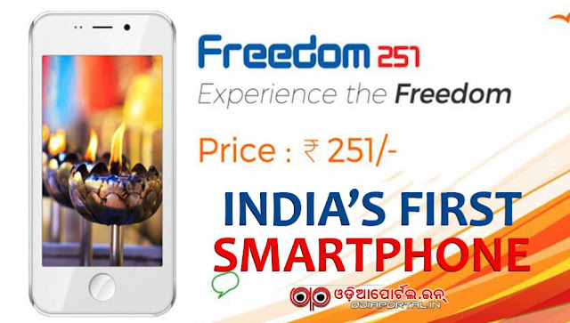 Ringing Bells' freedom 251 android smartphone Full Phone Specifications, and features, pre  order, review, fault, errors, and app details.*FREEDOM 251* - First Smartphone Of India @Rs.251/- (Read Full Phone Specifications)