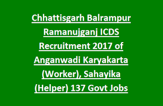 Chhattisgarh Balrampur Ramanujganj ICDS Recruitment 2017 of Anganwadi Karyakarta (Worker), Anganwadi Sahayika (Helper) 137 Govt Jobs