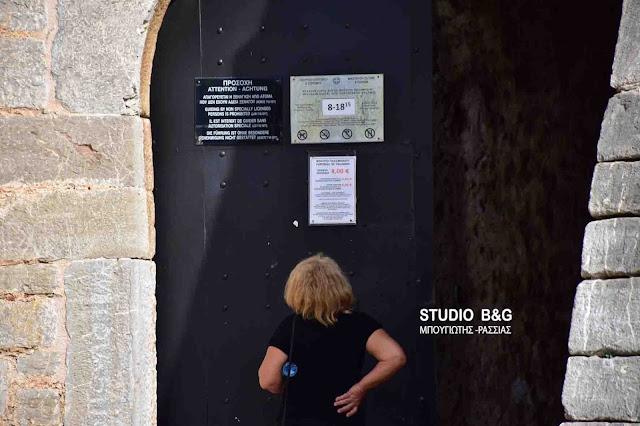 Ναύπλιο: Αποτρεπτική η τιμή εισιτηρίου για τους επισκέπτες του Παλαμηδίου