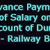 Advance Payment of Salary on Account of Durga Puja- Railway Board