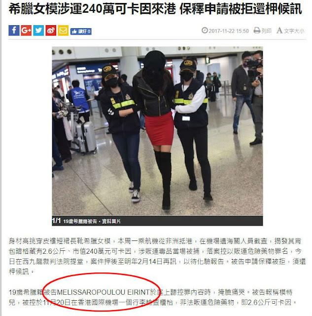 Χονγκ Κονγκ γκέι dating ιστοσελίδα