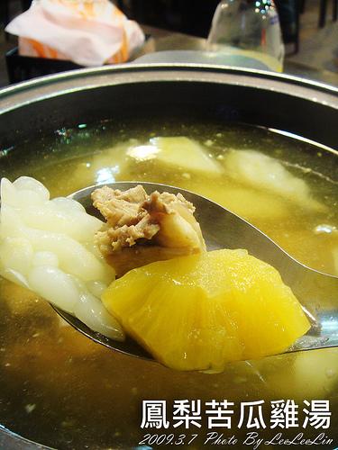 非熱炒吃到飽 但也屬三峽平價熱炒 嚐嚐九九熱炒餐廳