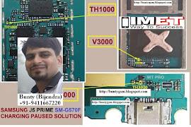 Samsung Galaxy J5 Prime G570F Mic Problem Solution Jumper