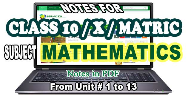 Free Download Class 10 / Matric Mathematics Notes Science