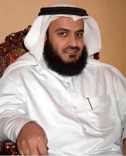 تحميل قران كريم mp3 بصوت احمد العجمي برابط واحد