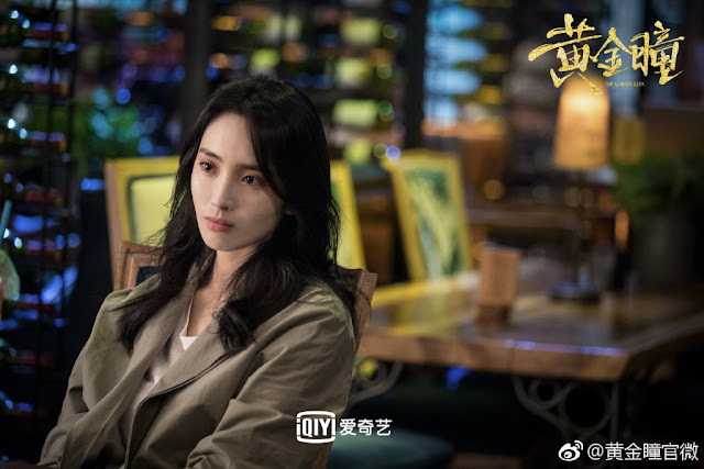 The Golden Eyes cdrama Wang Zixuan