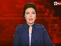 برنامج الحياة اليوم 9/2/2017 لبنى عسل و النائب. علاء عبد المنعم