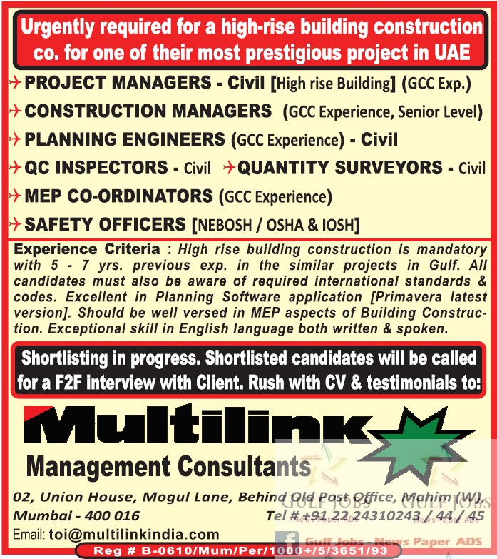 High rise building construction co jobs for uae gulf jobs for high rise building construction co jobs for uae publicscrutiny Images