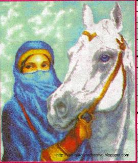 Восточный конь