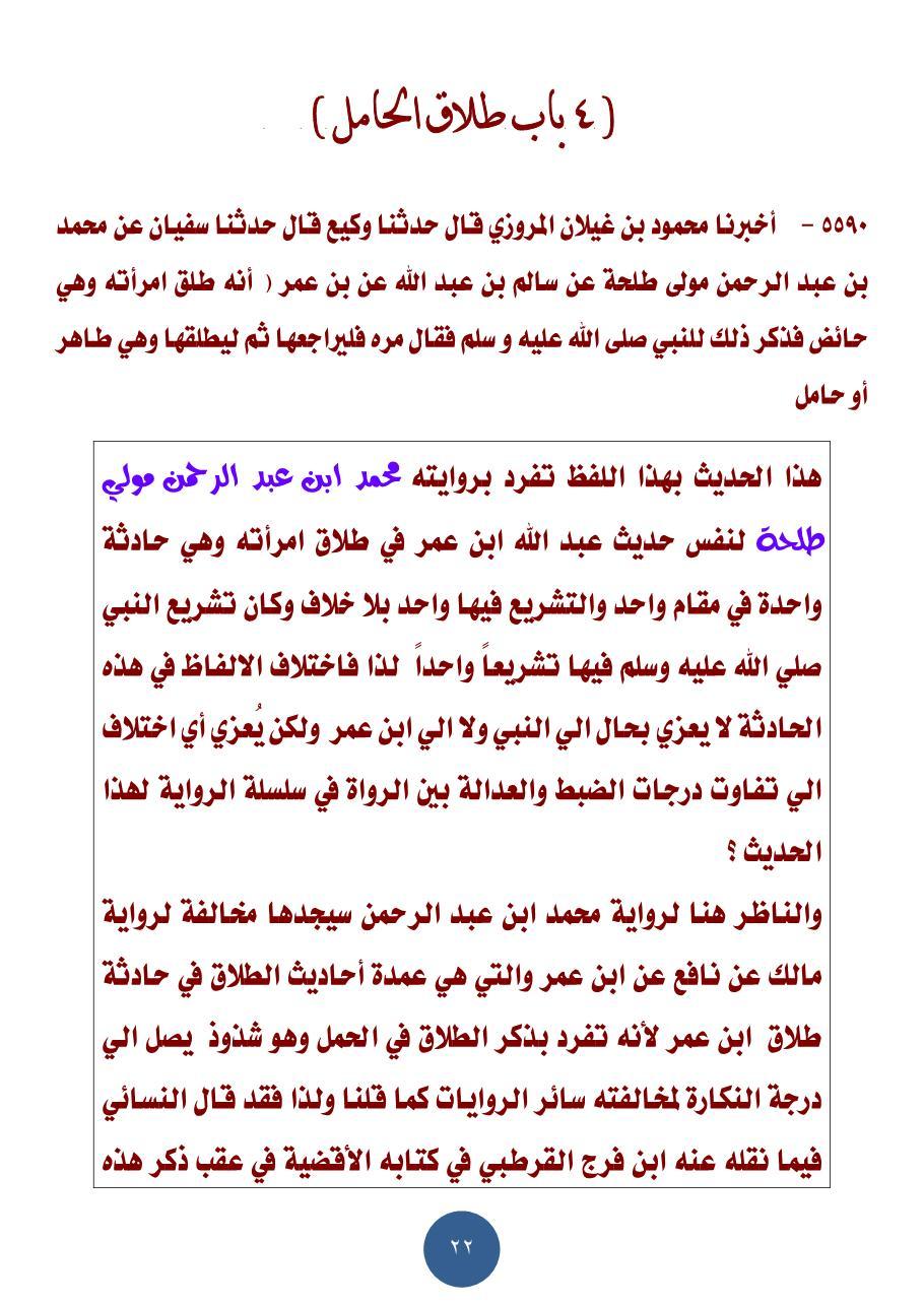 http://3.bp.blogspot.com/-obafnY7E-B8/VjqmvatjKMI/AAAAAAAABIo/6FgBqp_Bn-I/s640/lllllllllll-22.jpg