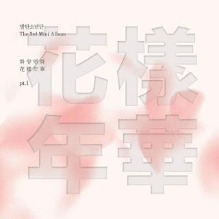 BTS - The Most Beautiful Moment in Life 花樣年華 Part.1