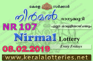 "KeralaLotteries.net, ""kerala lottery result 08 02 2019 nirmal nr 107"", nirmal today result : 08-02-2019 nirmal lottery nr-107, kerala lottery result 8-2-2019, nirmal lottery results, kerala lottery result today nirmal, nirmal lottery result, kerala lottery result nirmal today, kerala lottery nirmal today result, nirmal kerala lottery result, nirmal lottery nr.107 results 08-02-2019, nirmal lottery nr 107, live nirmal lottery nr-107, nirmal lottery, kerala lottery today result nirmal, nirmal lottery (nr-107) 8/2/2019, today nirmal lottery result, nirmal lottery today result, nirmal lottery results today, today kerala lottery result nirmal, kerala lottery results today nirmal 8 2 19, nirmal lottery today, today lottery result nirmal 8-2-19, nirmal lottery result today 8.2.2019, nirmal lottery today, today lottery result nirmal 08-02-19, nirmal lottery result today 8.2.2019, kerala lottery result live, kerala lottery bumper result, kerala lottery result yesterday, kerala lottery result today, kerala online lottery results, kerala lottery draw, kerala lottery results, kerala state lottery today, kerala lottare, kerala lottery result, lottery today, kerala lottery today draw result, kerala lottery online purchase, kerala lottery, kl result,  yesterday lottery results, lotteries results, keralalotteries, kerala lottery, keralalotteryresult, kerala lottery result, kerala lottery result live, kerala lottery today, kerala lottery result today, kerala lottery results today, today kerala lottery result, kerala lottery ticket pictures, kerala samsthana bhagyakuri"
