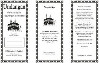 Download File Undangan Walimatul Syafar Kepulangan Ibadah Haji Format CDR Gratis