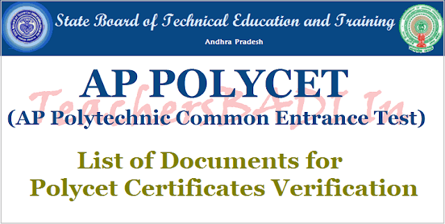List of documents,Certificates verification,ap polycet 2018