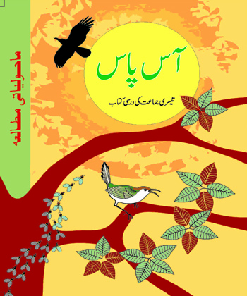 Hindi Stories Book Pdf