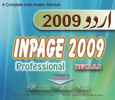 Urdu inpage 2009 free download   inpage urdu software for windows.