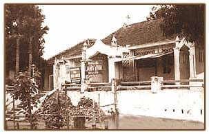 Sejarah Kerajaan Pajang | Sejarah Kerajaan Indonesia