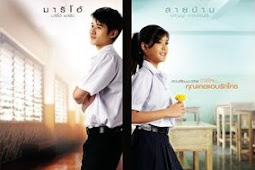 Download  Friendship Theu Kap Chan 2008 Subtitle Indonesia