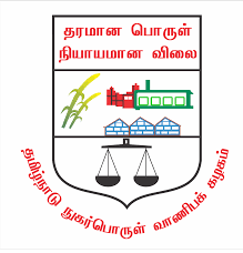 Viluppuram Ration Shop Jobs 296 Salesperson, packers Posts Application