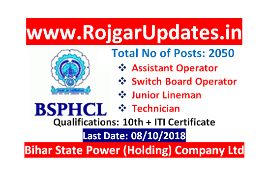 BSPHCL Recruitment 2018 for Assistant Operator | Switch Board Operator | Junior Lineman | Technician - 2050 Posts