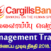 Vacancy In Cargills Bank PLC