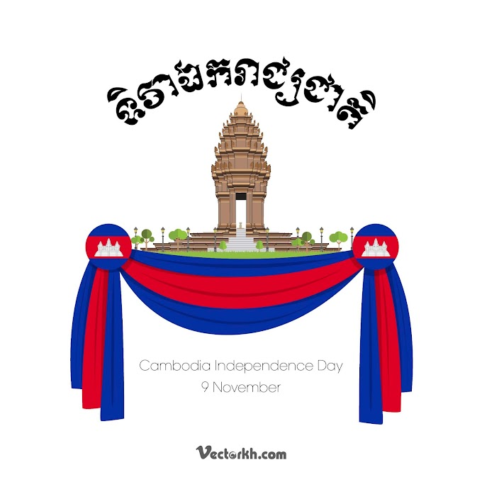 Cambodia Independence Day Free Vector 2019 04