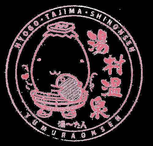 tampon Yumura Yu-tan mascotte