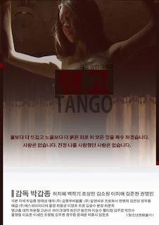 Gái Nhảy Tango - Bar Tango