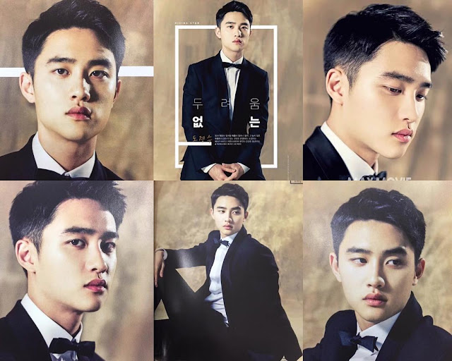 160129 d.o. on max movie magazine february issue
