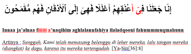 Surat Yaasiin ayat 8