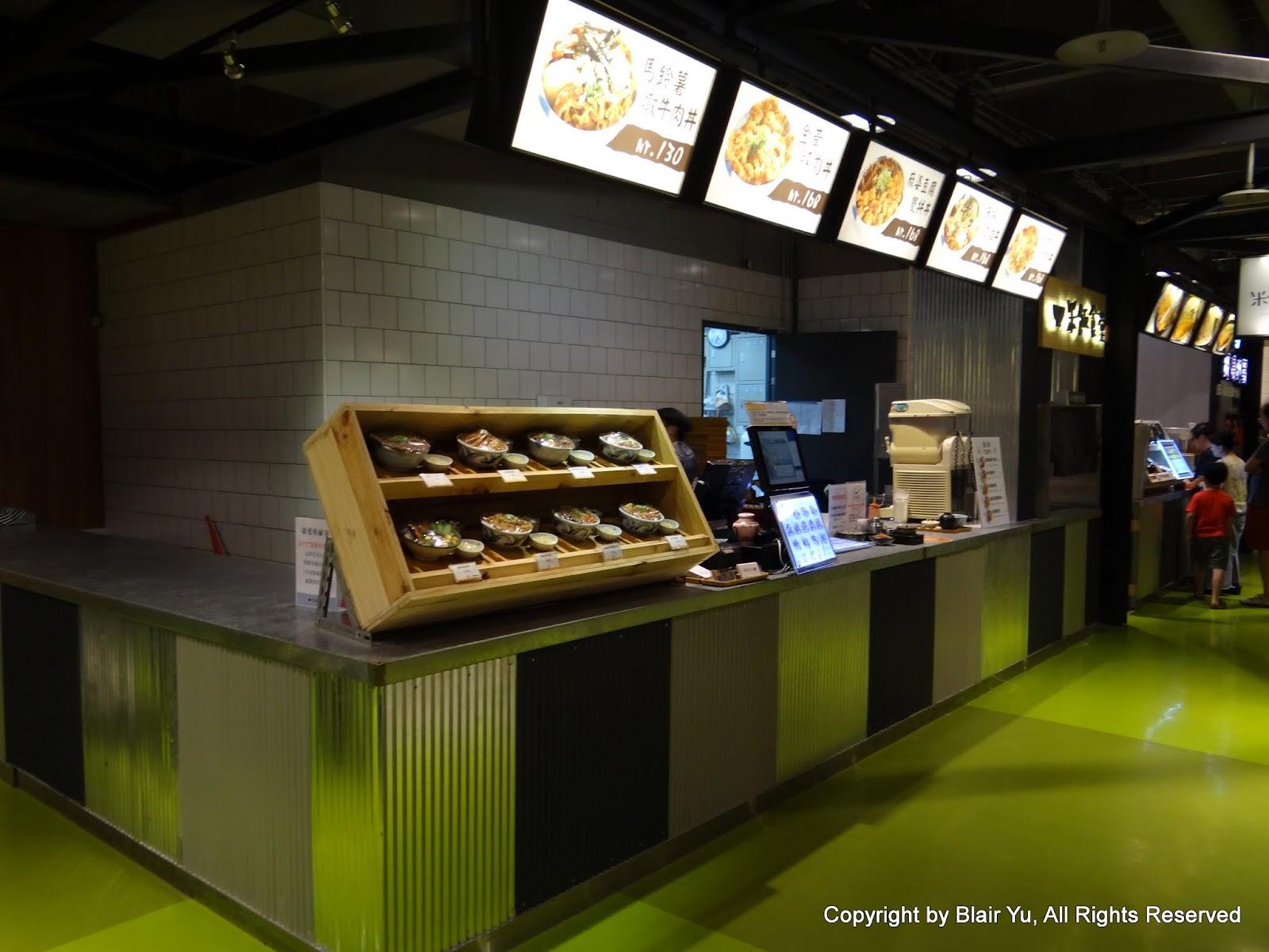 Blair and Kate's 旅遊與美食: 新竹市景點與美食