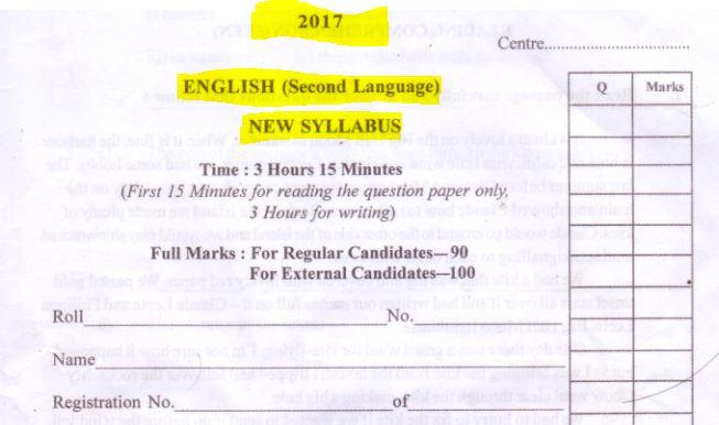 Madhyamik English Question Paper - 2017