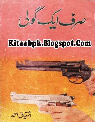 Sirf Eik Goli Novel Inspector Jamshed Series By Ishtiaq Ahmed Pdf Free Download