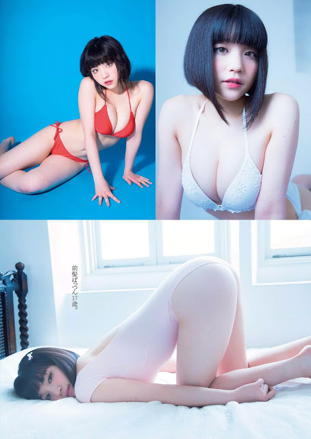 Nemoto Nagi 根本凪 Weekly Playboy 2016 May Photos 2