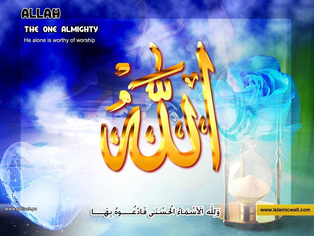 Soldier Of Allah Wallpaper Islami