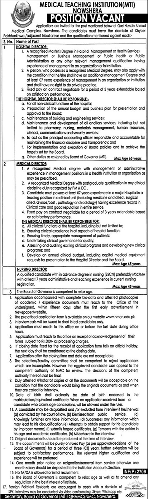 MTI Medical Teaching Institution Jobs June 2018 Another Advertisement