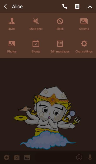 Hanuman 3