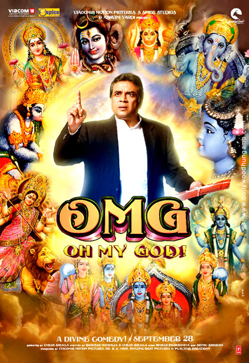 Oh my god hindi movie 2012 songs mp3 download : Girl scouts movie patch