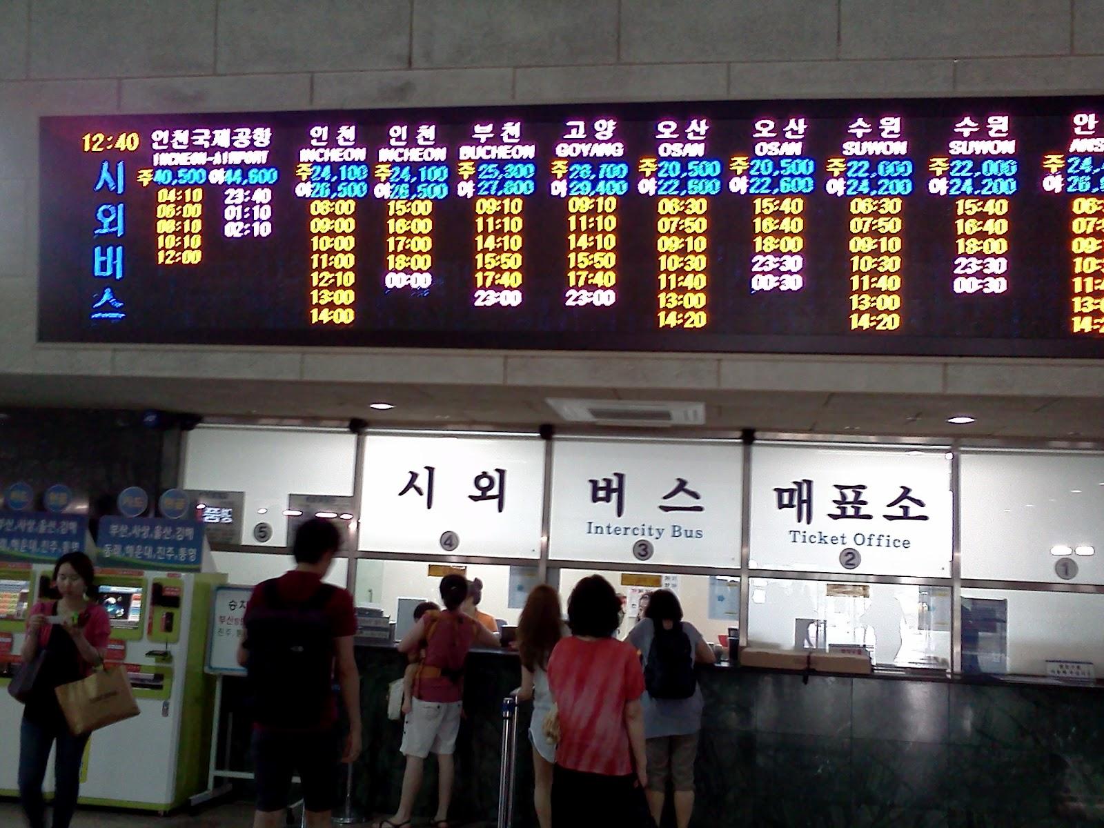 changwon south korea