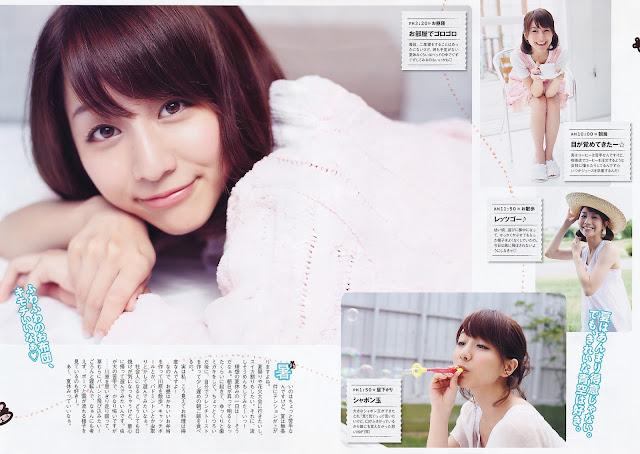 田中みな実 Tanaka Minami Weekly Playboy No 34-35 2011
