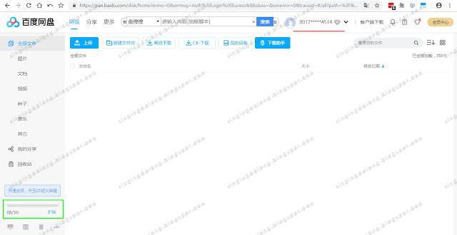 Join-Baidu-using-the-Baidu-Smart-Cloud-homepage