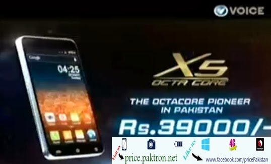 Voice X5 octacore