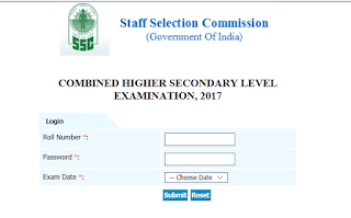 SSC CHSL 2017 Tier 1 | Final Answer Key released - Download Now