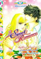 Sweet Romance เล่ม 11